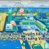 Cách chuyển tiền từ tài khoản điện thoại sang Viettelpay 2021