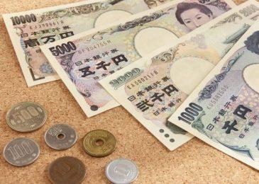 ¥ 1 yên nhật bằng bao nhiêu tiền Việt Nam 2020? 100, 1000 1 triệu, 1 tỷ