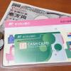 Cách chuyển tiền Yucho bằng thẻ, sổ, internet banking, ở combini mới 2020