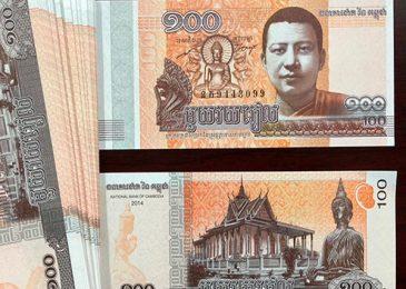 Tiền Campuchia 100 Riel đổi sang Việt Nam được bao nhiêu 2020. Riel to vnđ