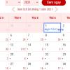 [Tết 2021] Lịch nghỉ tết âm lịch của các ngân hàng [lịch nghỉ tết nguyên đán]