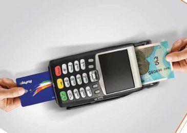 Tìm hiểu Rút tiền thẻ tín dụng: Lãi suất và cách rút dễ nhất 2021