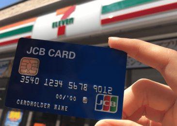 Thẻ JCB là gì? Có ưu đãi gì? So sánh sự khác biệt với thẻ Visa