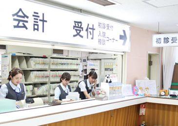 Top 6 ngân hàng uy tín nhất để mở tài khoản tại Nhật Bản 2021
